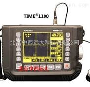 CN61M/TUD290-探傷儀