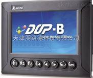 唐山台达触摸屏DOP-B05S111人机界面