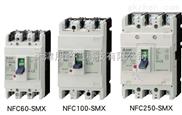 山东三菱塑壳断路器NFC100低压开关
