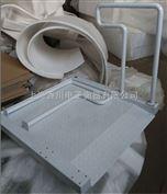 XC-LYC0808深圳市医用透析轮椅秤,300kg轮椅秤