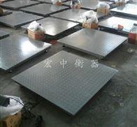 SCS-5T松原市现货销售5000公斤电子地上衡 辽宁电子磅秤
