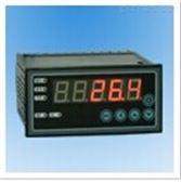 昆仑中大智能温度仪表