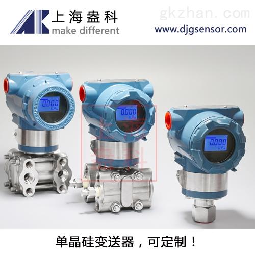 摘要:sen2088智能压力变送器结构精巧,重量轻,螺纹直接安装,可使用三