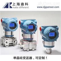 SEN3051单晶硅变送器
