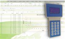 青岛精创鑫    PC-3A(D)手持式粉尘检测仪