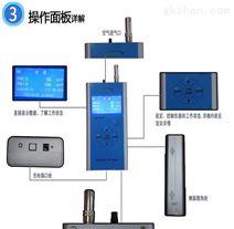 青岛精创鑫  高精度手持式PM2.5速测仪CW-HAT200