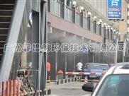 定西户外有效喷雾降温系统厂家/快速降温系统/喷雾降温智能控制系统