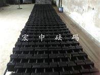 M1-20KG砝码黄冈市20吨计量所标准砝码-20千克铸铁砝码