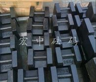 M1-25KG通化电梯配重砝码 25千克电测量电梯使用标准砝码