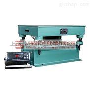 銷售ZHDG-80混凝土磁力振動臺