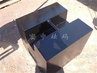 M1-1T长治市1吨铸铁砝码 1000kg锁型标准砝码价钱