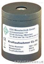 西納儀器之ESA Messtechnik計量儀