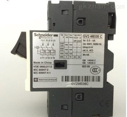 施耐德交流接触器lc1-d25m7c