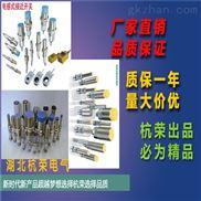 JCW-18SR,JCW-18SC,JCW-18PA|模拟量线性传感器