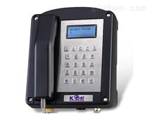 IP防爆电话机