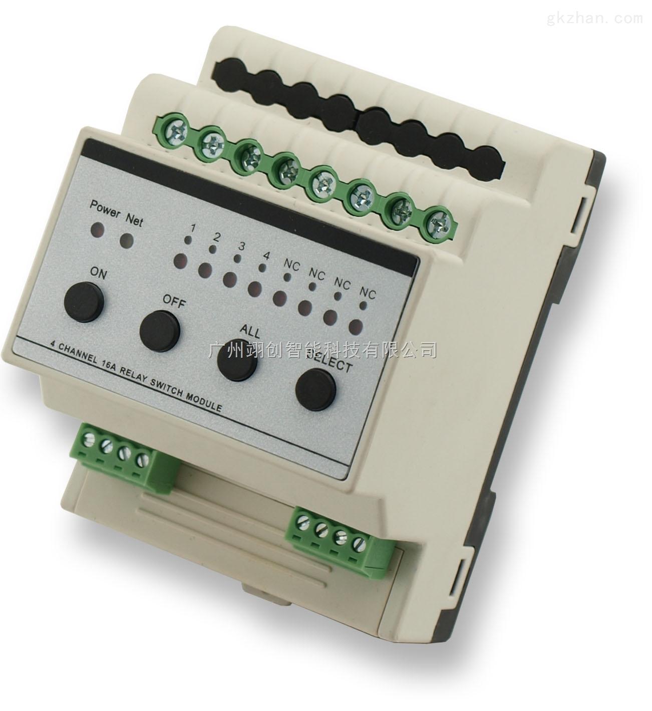 et-r0416a-4路智能照明模块16a继电器开关器控制系统