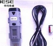 USB食品温度计记录仪-40~125℃探针插入式温度记录仪表SSN-11E
