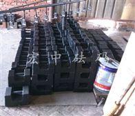 M1-20KG瑞昌市20公斤铸铁砝码 20KG标准砝码配重使用