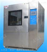 IECipx6淋雨试验箱适