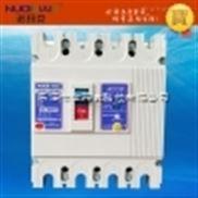 HMKM1L-225/4300 225A塑壳断路器