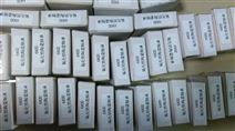 氧化锆带保持架陶瓷轴承689 厂家直销 现货供应