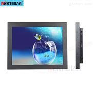 MEKT-804VX-上架式10.4寸电阻触摸屏显示器