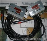 下油槽途机油位监控MPM460W液位变送控制器