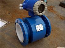 DN350热水流量计,电磁流量计传感器