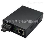 controlnet光纤收发器