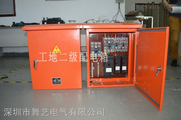 二级配电箱 建筑工地二级配电箱 二级配电柜 临时配电箱