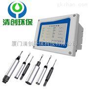 福州上海雷磁工业PH计,清创石化行业专用
