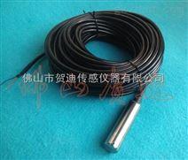 RS232数字信号液位传感器