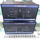 陝西專供ZJX-3A剪斷銷信號裝置圖紙