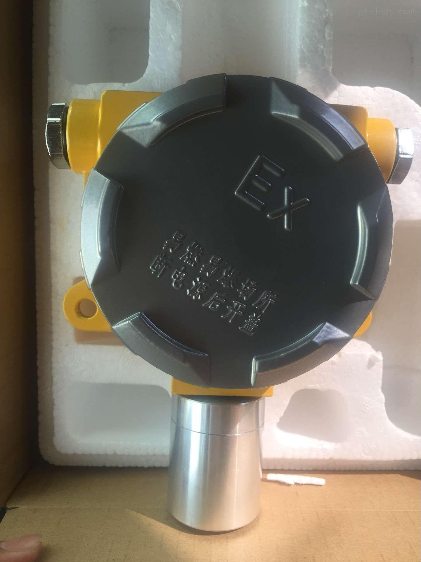 产品库 仪器仪表 环境监测仪器 气体检测仪 苯泄漏报警器  更新时间