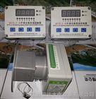 恒遠導葉開度傳感器WYS-2-W位移變送控製器