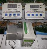 恒远导叶开度传感器WYS-2-W位移变送控制器
