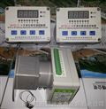数显拉线位移变送器WYS-2-W位移变送控制器