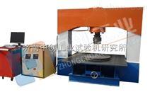 100吨再生树脂复合井盖压力残余变形检测设备