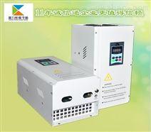 原厂低价现货供应高性能数字全桥15KW电磁加热器︱拉丝机节能改造