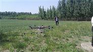 卡特智能农用植保机
