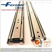 foxslide三节滚珠76宽高承重工业冷轧钢重型抽屉滑轨