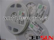 1218封装-1218封装电阻 天二供应异形贴片电阻