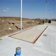 SCS-120T牡丹江市120吨收粮食地磅/3米乘以18米120T电子汽车衡