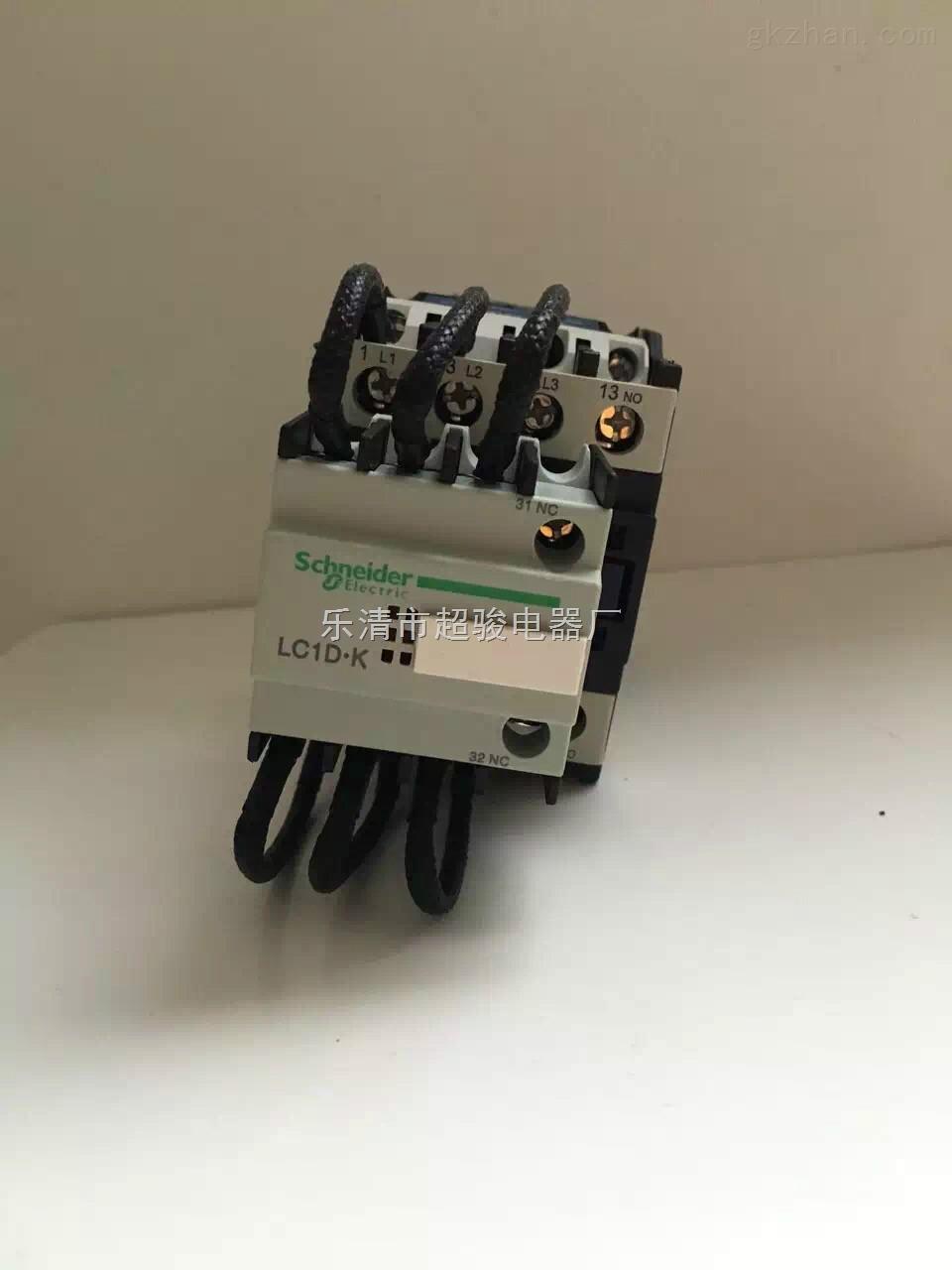lc1-dpk21m7c施耐德切换电容接触器