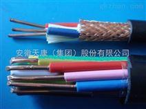 WDZN-BY(J)低烟无卤电线电缆生产厂家 报价