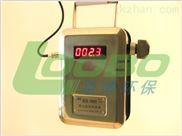 河北电厂机械厂在线防爆粉尘检测仪LB-GCG1000在线式粉尘浓度监测仪