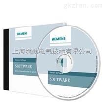 西门子6AV6381-2BS07-0AV0工业软件
