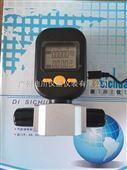 微型气体流量计,MF5706气体流量计