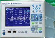 新创谭雪WT500高价回收WT500二手WT500 功率分析仪