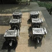 NMRW075-NMRW系列蜗杆减速机
